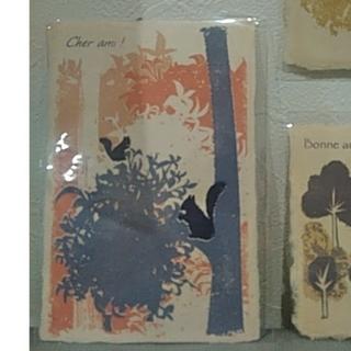 キャトルセゾン(quatre saisons)のmocchi mocchiのハガキ2枚 (使用済み切手/官製はがき)