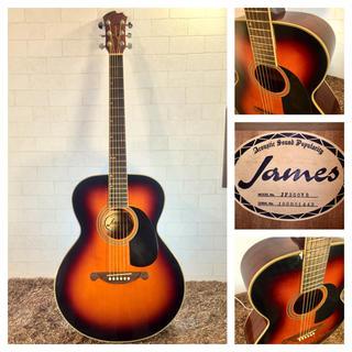 ジェームス(James)のだい様専用 565.James JF350WB❗️トップ単板❗️入門セット付‼️(アコースティックギター)
