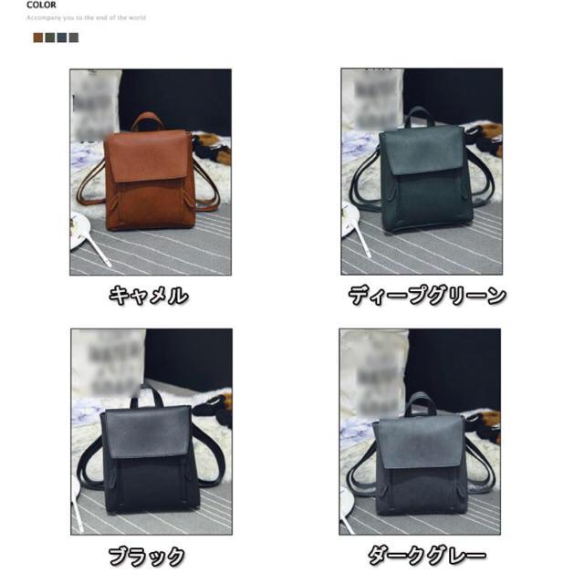 69847106d8 リュックサック合皮おしゃれシンプル無地ショルダーバッグレザーバックパック レディースのバッグ(