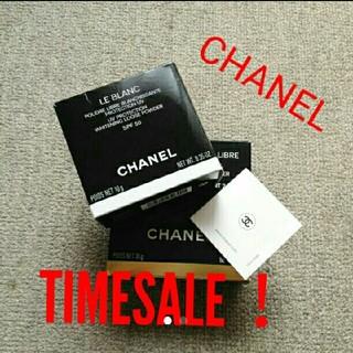 シャネル(CHANEL)のシャネル化粧品保証書箱付き2個セット!インテリアにも!!(置物)