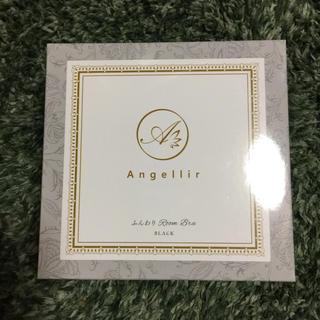 最安値!新品 アンジェリール  ナイトブラ  ブラック S〜M(ブラ)