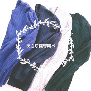 ユニクロ(UNIQLO)の専用!UNIQLOケーブルクルーネックセーター(ニット/セーター)