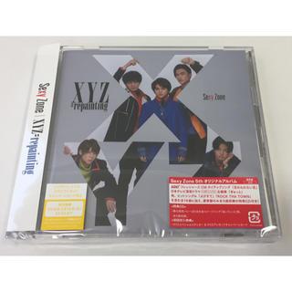 セクシー ゾーン(Sexy Zone)のSexy Zone『XYZ=repainting』通常盤(ポップス/ロック(邦楽))