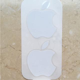 アップル(Apple)のアップルシール(シール)