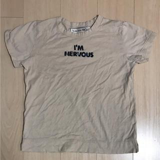 トレゾア Tシャツ(Tシャツ(半袖/袖なし))