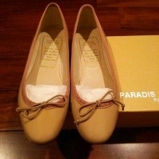パラディクルール(PARADIS COULEUR)のsale! ピンクベージュパンプス 新品未使用(ハイヒール/パンプス)