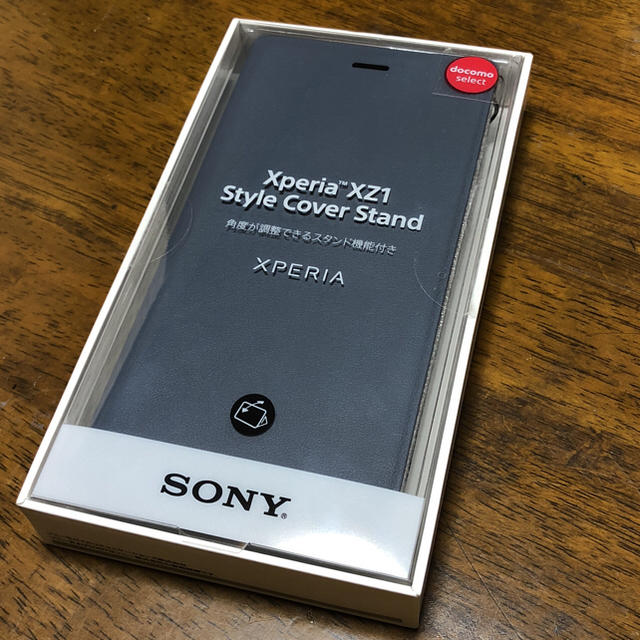 best website 132cb cb2ea Xperia XZ1 Style Cover Stand(SCSG50) | フリマアプリ ラクマ