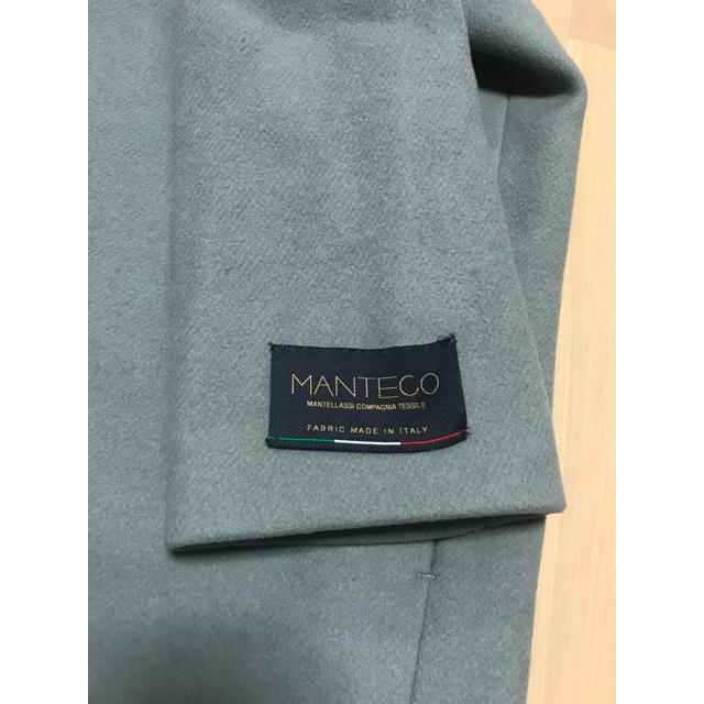 nano・universe(ナノユニバース)の専用 ナノユニバースBIBYEワイドノーカラー コート レディースのジャケット/アウター(ノーカラージャケット)の商品写真