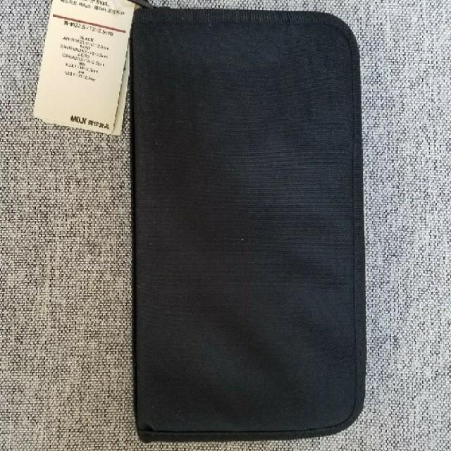 MUJI (無印良品)(ムジルシリョウヒン)の新品未使用☆無印パスポートケース レディースのファッション小物(ポーチ)の商品写真