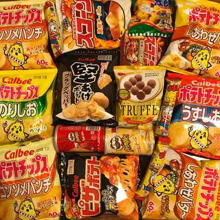 お菓子詰め合わせ(ほぼスナック)(菓子/デザート)