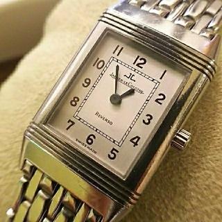 ジャガールクルト(Jaeger-LeCoultre)の【本物·USED】ジャガールクルト レベルソクラシックスモール レディース腕時計(腕時計)