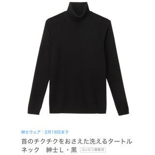 ムジルシリョウヒン(MUJI (無印良品))のカカオ95%様  無印良品 洗える タートルネックセーター  黒(ニット/セーター)