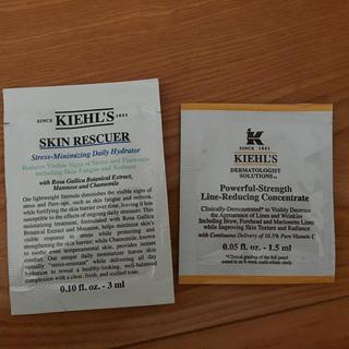キールズ(Kiehl's)のキールズ サンプル(美容液)