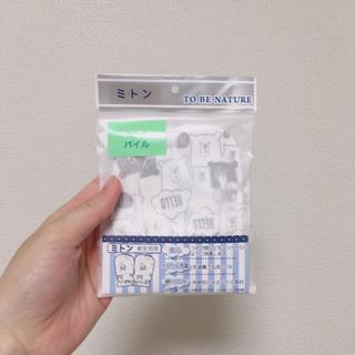 シマムラ(しまむら)の新品未使用 ミトン(手袋)