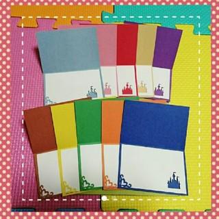 GG【15枚】折り畳みタイプ 席札♡メッセージカードなど 卒業 卒園(型紙/パターン)