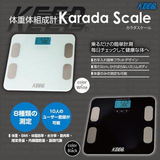 マクロス(macros)の体重体組成計 カラダスケール ホワイト(体重計/体脂肪計)