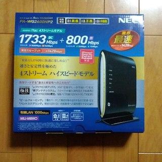 エヌイーシー(NEC)のNEC無線LAN Aterm PA-WG2600HP2  美品(PC周辺機器)
