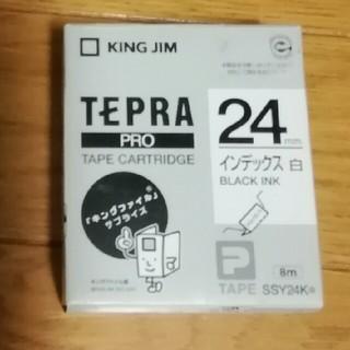 テプラテープ(その他)