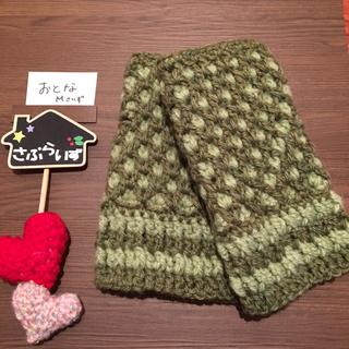 【送料無料】ハンドウォーマー☆レディースLサイズ☆メンズMサイズ(手袋)
