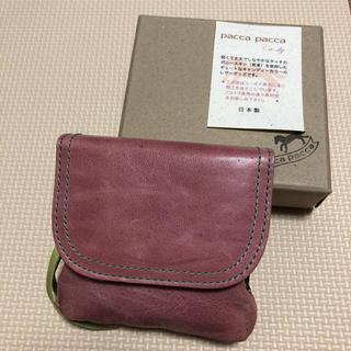 パッカパッカ(pacca pacca)のパッカパッカ 財布(財布)