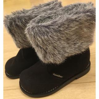 ファミリア(familiar)の美品♡ファミリアファーブーツ 15cm(ブーツ)