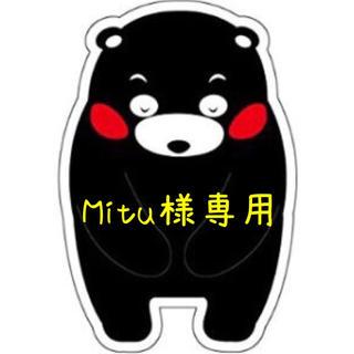 熊本産☆パール柑☆約20kg(フルーツ)
