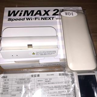 エーユー(au)のyukio様 speed wi-Fi NEXT W04 クレードルセット(PC周辺機器)