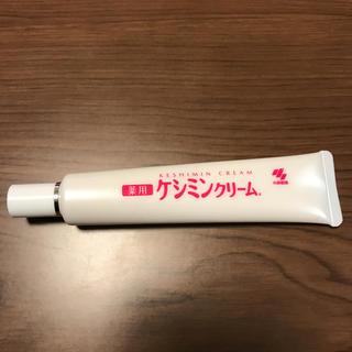 コバヤシセイヤク(小林製薬)のSakura 様 専用(その他)