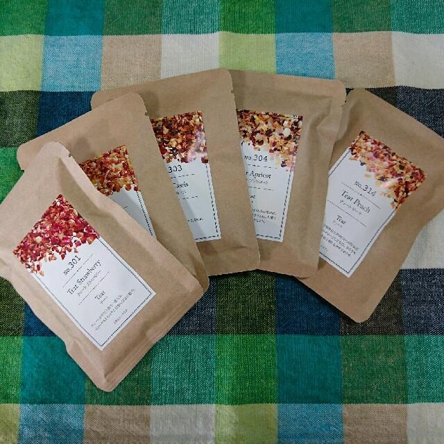 ちょび様専用TEAtrico10gサイズ色々5種類セット 食べれる紅茶 食品/飲料/酒の飲料(茶)の商品写真