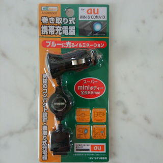 エレコム(ELECOM)のau 車載 充電器 ガラケー 携帯(バッテリー/充電器)