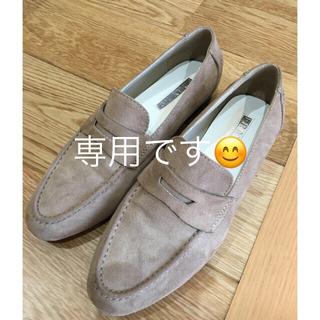 フレイアイディー(FRAY I.D)のフレイ ローファー(ローファー/革靴)