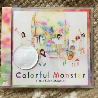 リトルグリーモンスター 期間生産限定盤 Colorful Monster (ポップス/ロック(邦楽)