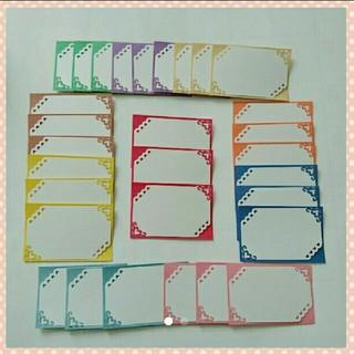 ①【30枚】シンプルなハートのメッセージカード(カード/レター/ラッピング)