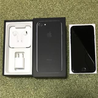 アップル(Apple)のiphone7 10台セット(スマートフォン本体)