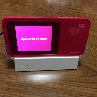エーユー(au)のSpeed Wi-Fi NEXT WO1 ピンク(PC周辺機器)