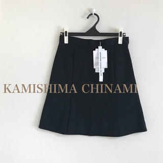 カミシマチナミ(KAMISHIMA CHINAMI)のKAMISHIMA CHINAMI スカート♡未使用(ひざ丈スカート)