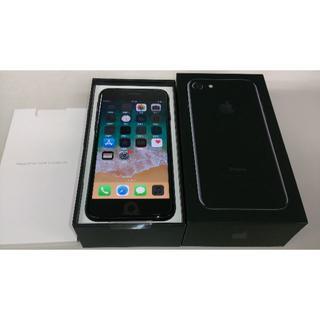 アイフォーン(iPhone)の新品 iPhone7 32GB ジェットブラック SIMフリー (8)(その他)