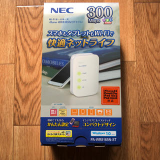 エヌイーシー(NEC)のNEC Wi-Fiルータ Aterm WR8165N (STモデル)(PC周辺機器)
