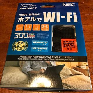 エヌイーシー(NEC)のNEC AtermW300P ブラック PA-W300P-B(PC周辺機器)