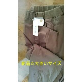 ベルメゾン(ベルメゾン)の【新品】ベルメゾン☆暖パン(カジュアルパンツ)