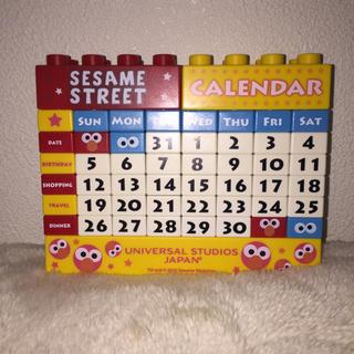 ユニバーサルスタジオジャパン(USJ)のカレンダー(カレンダー)