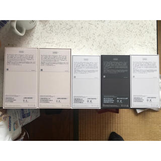 アップル(Apple)のiPhone8 iPhone8Plus 計5台(その他)