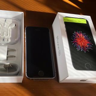 アップル(Apple)のiPhoneSE 32GB simフリー スペースグレイ 付属品有 美品(スマートフォン本体)