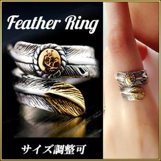 フェザーリング 三代目 指輪 羽根 フェザー フリーサイズ イーグル サイズ調整(リング(指輪))