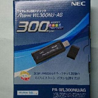 エヌイーシー(NEC)のWi-Fiホームルーター 子機 NEC WL300NU-AG(PC周辺機器)