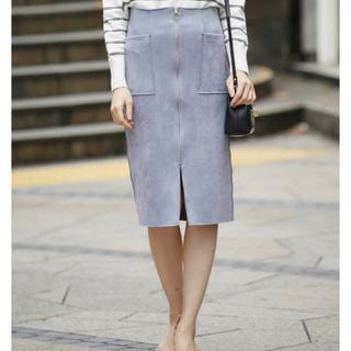 トゥエルブアジェンダ(12Twelve Agenda)のミディスカート♡定価1万 完売品(ロングスカート)