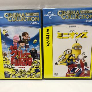 ミニオン(ミニオン)の新品未開封 ミニオンズ と怪盗グルーの月泥棒 DVD(キッズ/ファミリー)
