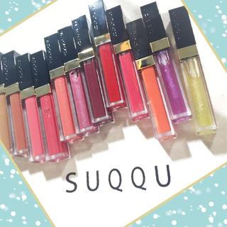 スック(SUQQU)の★スック 2018 【新製品】全10色 フロウレス リップ グロス(リップグロス)