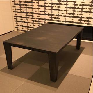 アクタス(ACTUS)のこたつ テーブル ヴィンテージ 長方形 日美 無印良品 アクタス(その他)