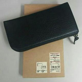 ムジルシリョウヒン(MUJI (無印良品))の新品  無印良品 ヌメ革 L字ファスナー長財布・黒(長財布)